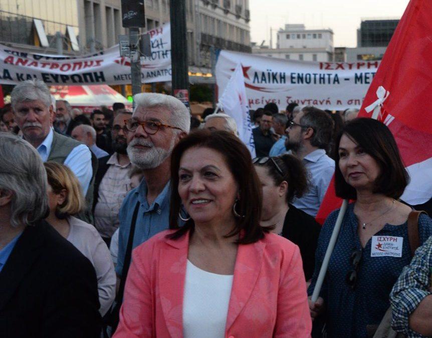 Χαιρετισμός της Αυγής Μπέσκα – Θεοδόση – Υποψήφιας Δημάρχου Αθηναίων – στην προεκλογική συγκέντρωση της ΛΑ.Ε.