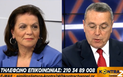 Η Αυγή Μπέσκα – Θεοδόση υποψήφια δήμαρχος Αθήνας με το «Μέτωπο Ανατροπής για την Αθήνα», καλεσμένη του Αιμίλιου Λιάτσου στο Kontra Channel μιλάει για τους αγώνες της, στα κινήματα, την αριστερά και την αυτοδιοίκηση.