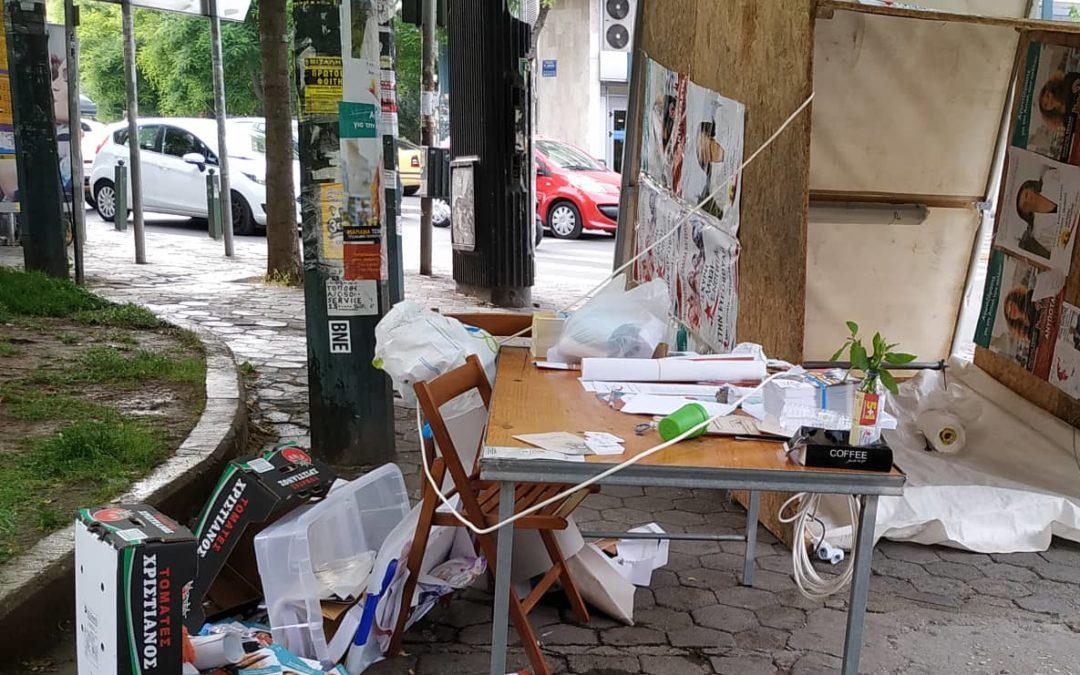 Οι Βανδαλισμοί στα εκλογικά περίπτερα του Μετώπου Ανατροπής για την Αθήνα και της ΛΑ.Ε. δεν μας τρομοκρατούν