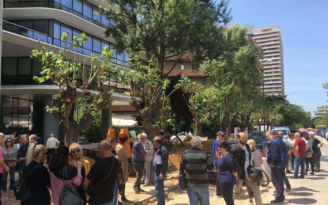 Πολιτιστικός Σύλλογος Άνω Αμπελοκήπων – Για το παρκάκι Λουϊζης Ριανκούρ