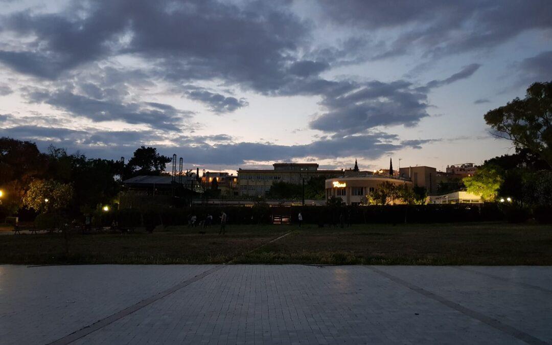 Επιμένουμε Πεδίο του Άρεως: Για την αποξένωση του «Άλσους του Οικονομίδη» από το πάρκο