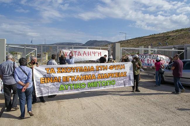 Δυτικό Μέτωπο: Συμβολική κατάληψη του ΧΥΤΑ Φυλής