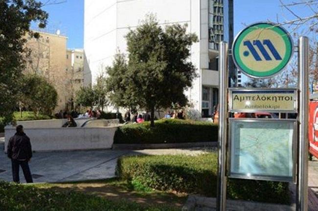 Συγκέντρωση Διαμαρτυρίας κατοίκων: ΟΧΙ στην καταστροφή του πάρκου «Μετρό Αμπελόκηποι»