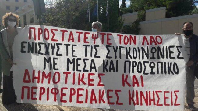 Καμία δέσμευση για έκτακτη ενίσχυση των ΜΜΜ εν μέσω πανδημίας από το υπουργείο, στην συνάντηση με τις αυτοδιοικητικές παρατάξεις
