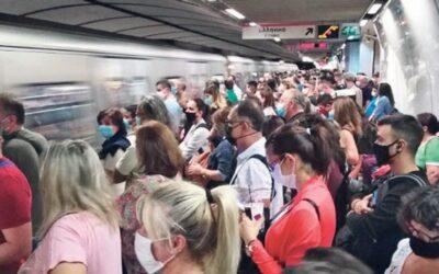 Κάλεσμα δημοτικών και περιφερειακών παρατάξεων της Αττικής για κινητοποίηση στο Υπουργείο Μεταφορών , την Πέμπτη 05 Νοέμβρη 2020