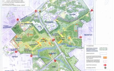 Οι προτάσεις μας, για τη Στρατηγική Μελέτη Περιβαλλοντικών Επιπτώσεων (ΕΜΠΕ) του νέου Προεδρικού Διατάγματος για τον Υμηττό – Μητροπολιτικά Πάρκα Γουδή – Ιλισίων