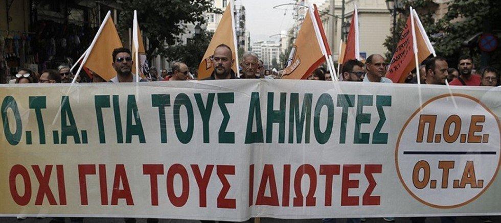 ΠΟΕ – ΟΤΑ: Η ιδιωτικοποίηση της διαχείρισης των απορριμμάτων δε θα περάσει!!! Όχι στις ΣΔΙΤ, όχι στην περιβαλλοντική αδειοδότηση της ΟΕΔΑ Φυλής
