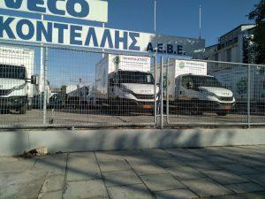 Συνεχίζουν να «σκουριάζουν» δεκάδες του «κουτιού» φορτηγά της Περιφέρειας Αττικής παρατημένα σε …έκθεση αυτοκινήτων