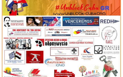 Πολιτιστικός Σύλλογος Χοσέ Μαρτί: Καμπάνια ενάντια στον αποκλεισμό της Κούβας