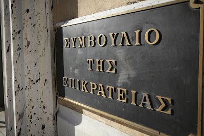 Κατατέθηκε η αίτηση ακύρωσης των περιβαλλοντικών όρων της ΟΕΔΑ δυτικής Αττικής !