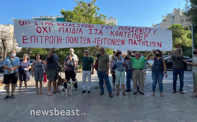 Επίθεση ΜΑΤ σε κατοίκους που διαμαρτύρονταν για τοποθέτηση κοντέινερ στο πάρκο τους